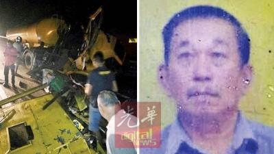 涉及2辆拖格罗里的车祸,导致陈和平(右图)断魂。