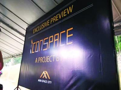 座落在芙蓉的综合型高级公寓发展计划,当时被称是满星云集团其中一个重点计划。