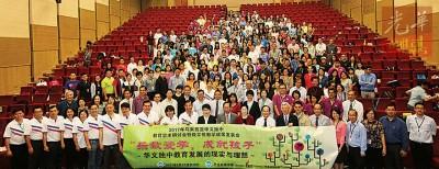 刘利民(中)为2017年华文独中教育学术研讨会暨教享悦教学成果成果发表会开幕。