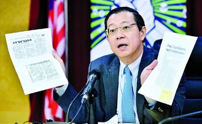 槟首长林冠英要魏家祥出示槟非法赌博泛滥证据,并交给警方采取行动。