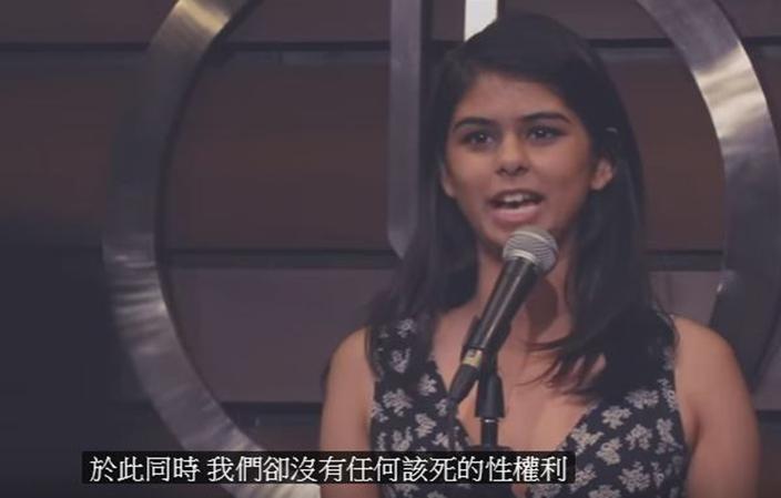 少女唱尽印度妇女的惨况。