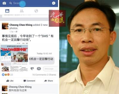 张志坚(左)每当脸书贴文指收到手机短讯恐吓。