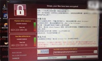 遭勒索软件影响的电脑,暂时确定为7.5万部。
