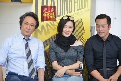 吴镇宇谈及剧中与张孝全、余男的关系时,指自己在剧里和余男完全没关系,并指只看自己的剧本,不会去关心别人演什么。