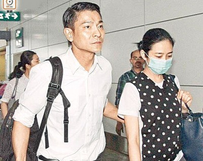 刘德华与朱丽倩交往多年,于2008年宣布结婚。