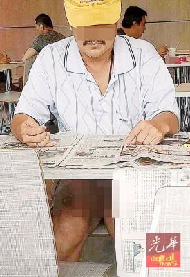男子试图用桌面的报纸来掩盖其下体,吓得对面桌的母女赶紧向治安队队员求助。