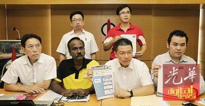 倪可敏(前右2)吁公共工程局指示南北大道公司卖出的一触即通(Touch & Go)卡,无须买者另外充值。