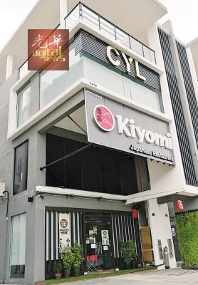 CYL威中办事处无人上班,投资者纷纷吃闭门羹。