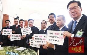 关显业、黄德亮、黄义伦、陈诠峰、沈耀权、林海顺、陈华盛和许智勇举牌,拷问希联,对中国投资立场到底是什么?