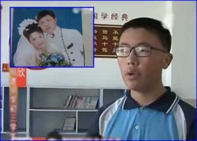 宋文欣决定捐赠骨髓,患上急性淋巴细胞白血病。(网上图片)