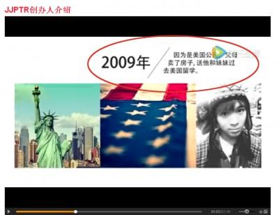 李宗圣负父母在2009年因外是美国人民,倘卖掉房子送他与妹妹前往美国上。