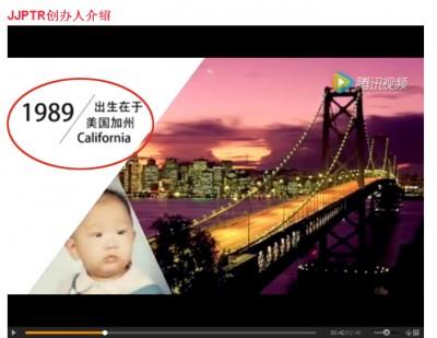 李宗圣当宣传视频内指自己给1989年在美国加州出生。