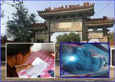 辽宁沈阳一样中殡仪馆发生奸尸事件,死者家属(左小图)察觉后报警逮人。