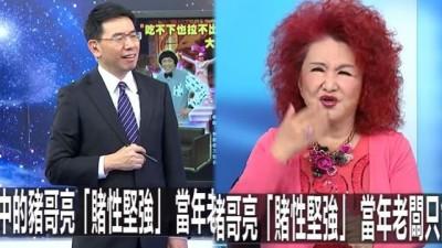 《关键时刻》节目中批评谢金燕小时候长得丑,让主持人刘宝杰面露尴尬。