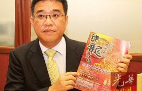 黄汉伟直斥宗联委误导公众,是连最基本的数字都搞错了,所以其他言论、假设和推论,都因此不成立。