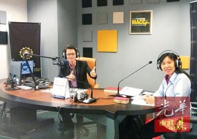 """林慧玮(右)以""""MACCfm""""的访谈节目上强调,无施或为,贪污就未针对。"""