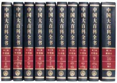 《华大百科全书》拿以新年出网络版。贪图为《华大百科全书》先后2本书籍。