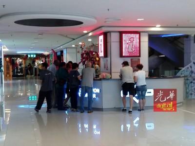 M Mall依然如常运作。