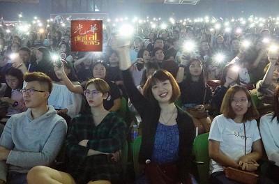看全场粉丝亮起的无绳电话机灯,周兴哲大赞可以。