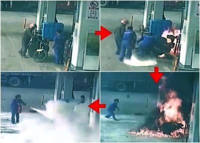 5名油站职员在短短的4分钟内,合力将火势扑灭。