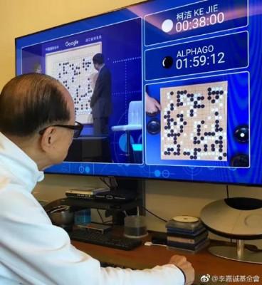 李嘉诚还凑在电视机前,看看中国棋士柯洁与AlphaGo竞技。