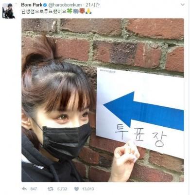 """朴春上传自己去投票的肖像,如自己是首先次投票,倒是让网民呛:""""有啥好自豪之?"""""""