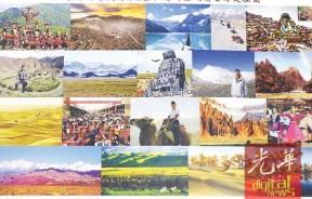32天圣洁的青藏高原及金秋南新疆风情自驾远征团,光华与您探索大自然之旅;一路穿越中国云南、四川、青海及新疆四大省份,感受一路的风光明媚及万里风情。