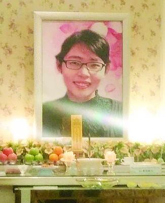 苏芝敏遗体被送返我国进行葬礼。