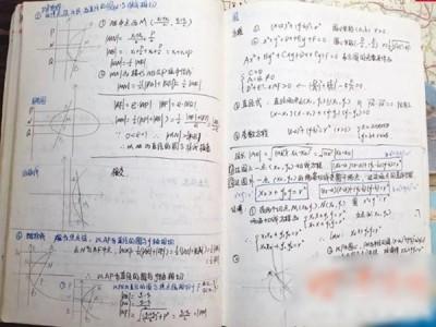 """中国高考""""状元人民币手写笔记""""在网络热卖。"""