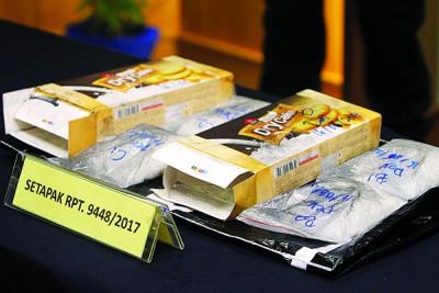 冰毒被收藏在饼干盒内。