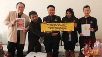 槟岛市政厅从今天由张贴黄色暂时性统一停车收费时段贴纸在告示牌上。左起为李俊杰、赛夫、黄顺祥、卡拉及陈伟俊。