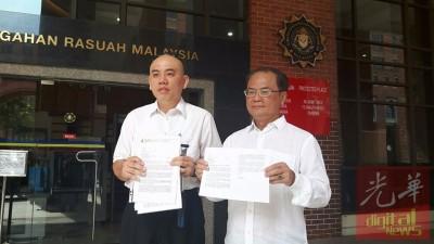 刘永山(左)与刘天球到反贪会投报,要求彻查总检察署在处理一马发展公司课题上是否抵触反贪会法令。