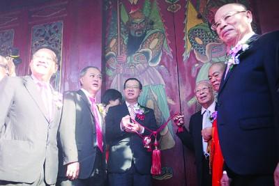 槟榔屿广福宫理事会主席邱吉寿主管观音宝殿启锁仪,其二左旁为槟首长林冠英。