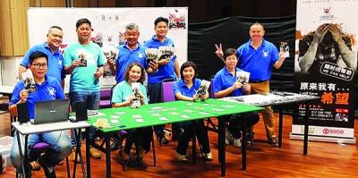 马来西亚信心戒赌会不时举办活动,提醒民众赌博的侵害。