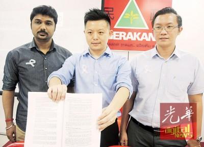 槟州民青团记者会,左起副团长普文、代团长卢界燊及州委许保忠。