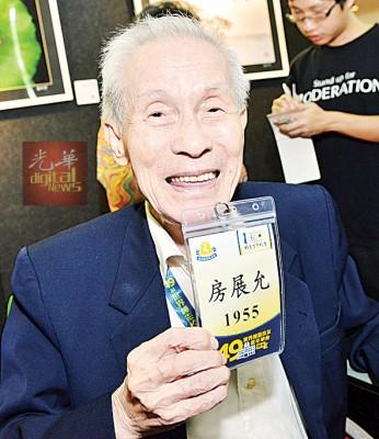 85岁仍老当益壮的校友房展允从新加坡特地飞到槟城参与回校日。