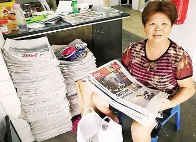 林新春:欢迎民众拿旧报纸来卖。