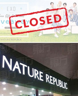 Nature Republic在官方脸书宣布全面退出大马市场。