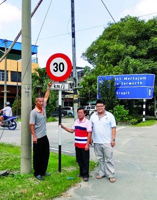 胡明彬(左起)、洪敦吉及陈亮宏提醒民众遵守时速限制行驶。