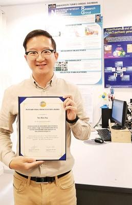 拉曼大学理学院谢宇豪副教授有关肥胖症的研讨论文获第五顶首尔国际内分泌与代谢大会最佳全体口头报告奖。