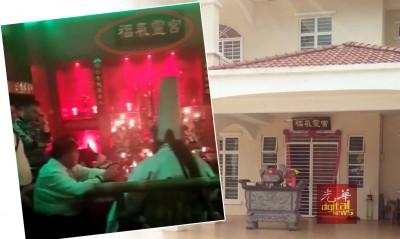 位于安邦之幸福灵宫,保护甚严,出守卫驻守,据称与张誉作长相一样的华人男子,星期六去办事。
