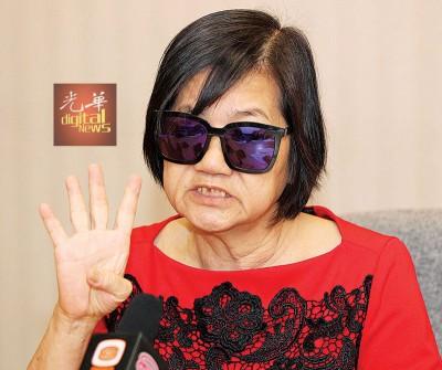 卓秀美前后投资了5万6000令吉,成为某美容保健品公司的王冠投资者,创办人却不见踪迹。