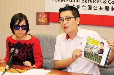 刘博文(右)展示卓秀美所投资的美容保健品公司简介。