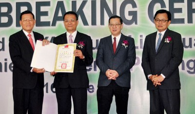 章计平(左1)移交聘书予李鸿隆(左2),委任后者为顾问,并由林冠英及彭继通见证。