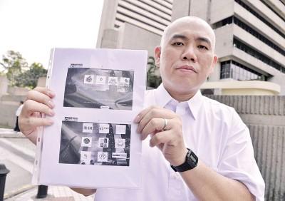 刘永山向国行做出投报,怀疑满星云合作社在未经国行许可下,自行采用国行标志作为该合作社的支持单位。