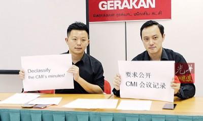 左起卢界燊与张引弘要求州政府公开首长机构的会议记录。