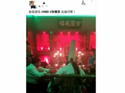 社交媒体盛传张誉发到一间庙宇问事。