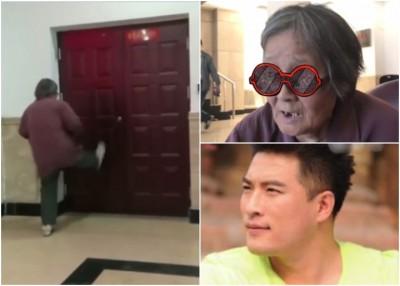 李妇三年来不断写信给卢汉(右下),却无回音,结果怒踢邮局大门。