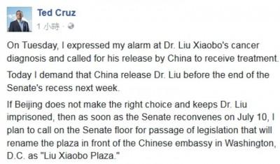 """克鲁兹于脸书贴文,声明中方若无放开人,尽管促进命名""""刘晓波广场""""的立法。"""
