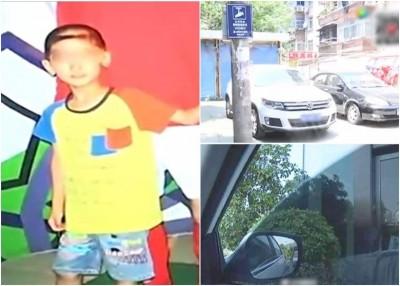男童疑因好奇之下探头入车窗,结果头部被卡住,最终窒息致死。